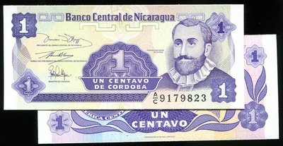 NICARAGUA(尼加拉瓜紙幣),P167,1-CENT,1991品相全新UNC