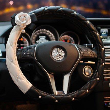 韓國時尚汽車通用方向盤套四季通用山茶花黑白個性柔軟皮車把套女小香