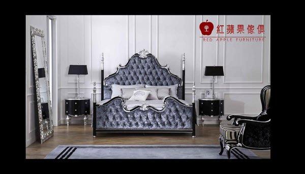 [紅蘋果傢俱] HB-3005 義大利進口 奢華風 新古典後現代 6尺床台 床架 雙人床