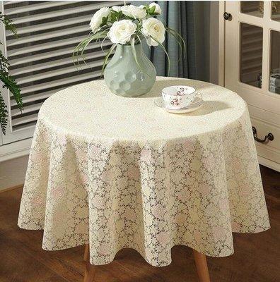 麥麥部落 桌布歐式茶幾塑料大圓形餐桌小圓桌防水防燙防油免洗MB9D8