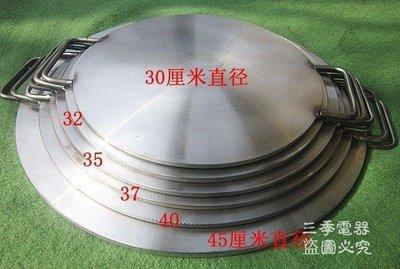 30~45cm瓦斯款可麗餅機煎板可麗餅爐煎餅機煎餅爐春卷皮TCQ90387
