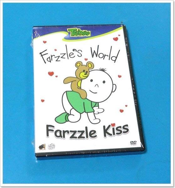 *【嬰幼兒英語DVD 】小pen*Tree house嬰幼兒系列~~Farzzle Kiss~~
