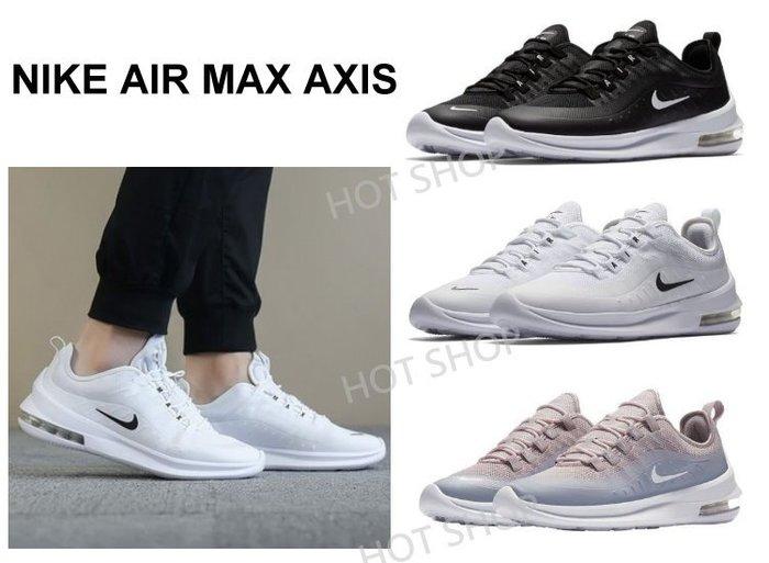 NIKE AIR MAX AXIS 慢跑鞋 黑 白 粉 氣墊鞋 運動鞋 休閒鞋 男鞋 女鞋
