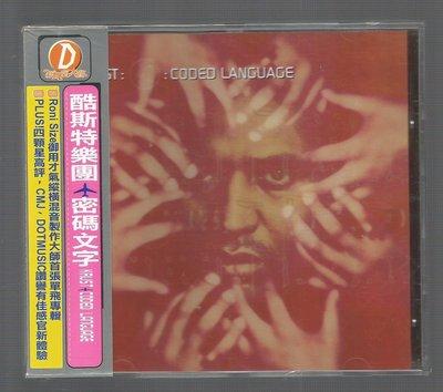 酷斯特樂團 KRUST [ 密碼文字 CODED LANGUAGE ] CD未拆封