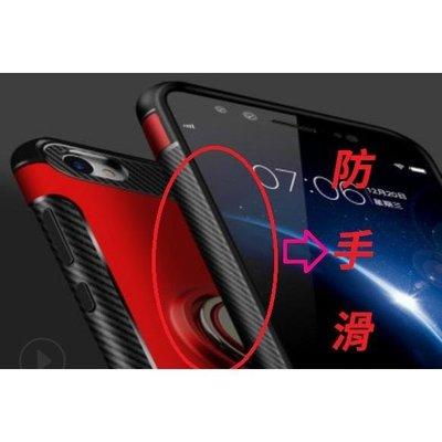 蘋果 IPHONE6 6S PLUS i6 i6s i6plus i6splus背蓋 防摔殼 磁吸車載 指環扣支架保護套
