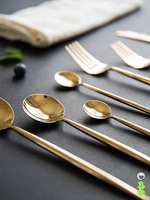 (2件免運)歐式西餐刀叉勺不銹鋼西餐餐具家用咖啡勺牛排刀叉子勺子 集物生活