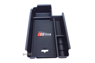 AUDI 奧迪 中央扶手零錢盒 扶手箱 置物盒 A4 B9 30 40 45 TFSI S4 AVANT QUATTRO