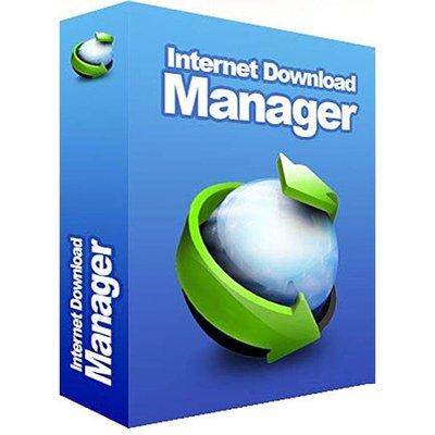 Internet Download Manager 下載工具 正版序號 一年