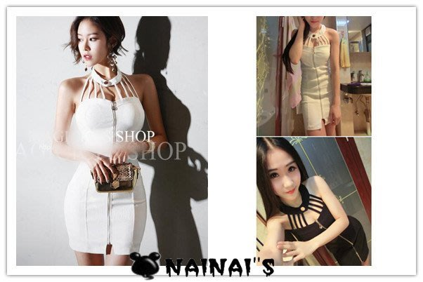 【NAINAIS】Shell‧S 8558 韓版 夜店跑趴 掛脖鏤空包臀拉鏈洋裝 2色預