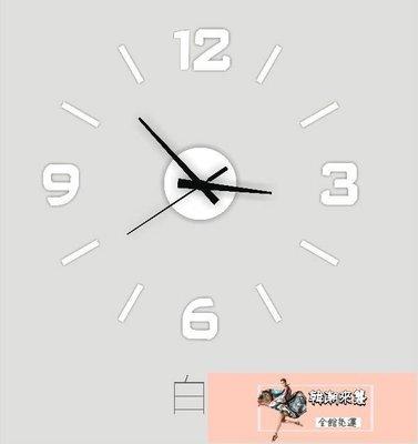 掛鐘創意新品掛鐘客廳鐘錶靜音壓克力數字時鐘清新可移除裝飾牆貼掛錶XW【韓潮來襲】