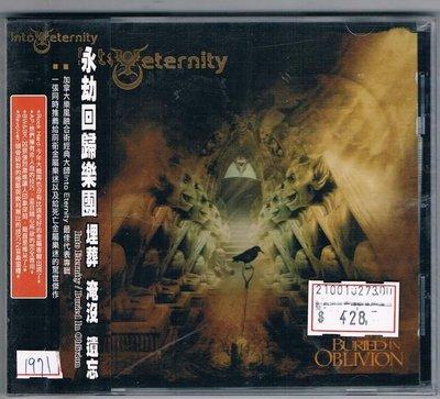 [鑫隆音樂]西洋CD-永劫回歸樂團Into Eternity-埋葬 淹沒 遺忘(774332)全新/免競標