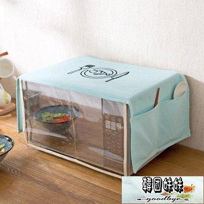 棉麻微波爐罩家用烤箱防油套子蓋巾布藝廚房微波爐罩子蓋布防塵罩   【韓國妹妹】