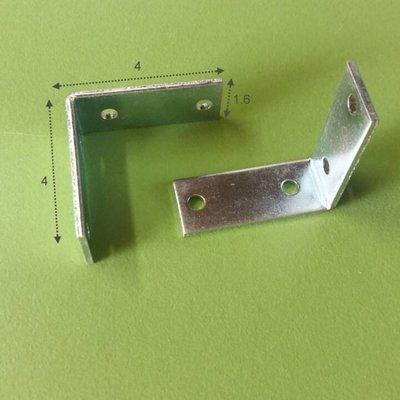 層板用L鐵片/固定收納櫃/L鐵*4入
