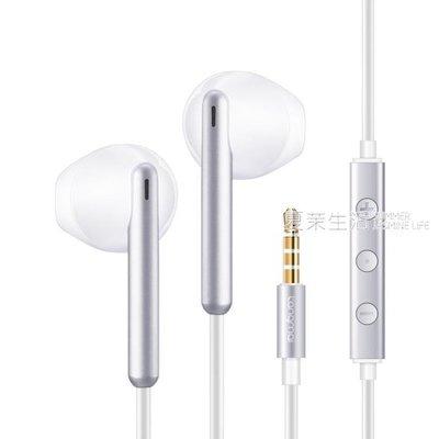 耳机 耳機入手機通用重低音K歌蘋果安卓有線監聽半耳塞女生男韓國迷你直播唱歌hifi·