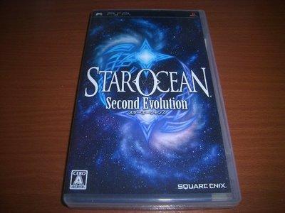 PSP 銀河遊俠2 二次進化 Second Evolution 純日版