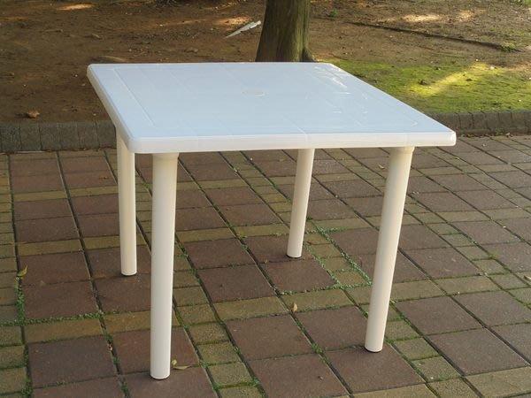 Brother白色90*90cm塑膠方桌~桌腳插入組合式,攜帶方便戶外休閒聚餐~庭院必備!!