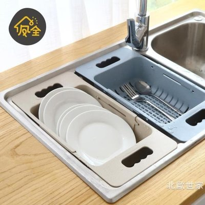可伸縮洗菜盆淘菜盆瀝水籃子塑料水果收納筐廚房水槽洗碗池置物架