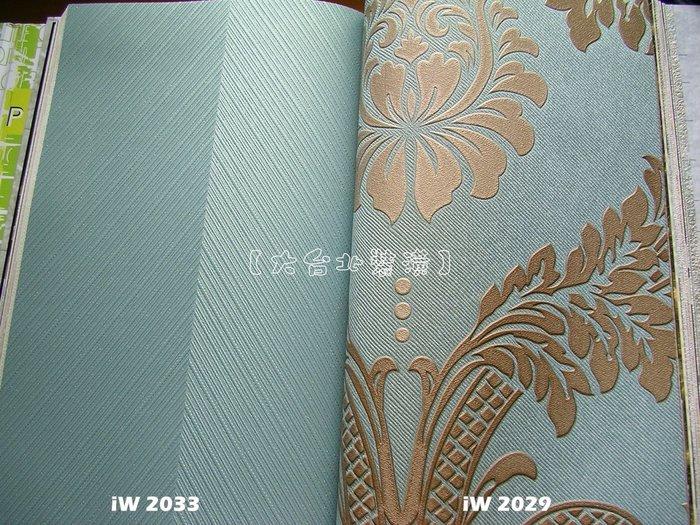 【大台北裝潢】IW馬來西亞現貨壁紙* 環保建材 新古典圖騰(4色) 每支580元