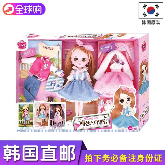 韓國直郵Cherry服裝設計師娃娃Juri時裝造型洋娃娃 女孩過家家玩