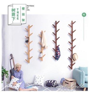 歐式創意樹形衣帽架掛衣鉤牆上壁掛客廳牆壁掛衣架臥室衣帽鉤掛架 NMS