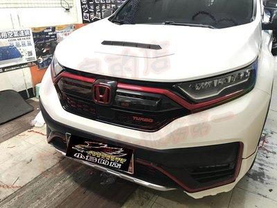 (小鳥的店)本田2020-21 CRV 5.5代 空力套件 前下巴 後下巴 材質 ABS台製 類Modulo 無限