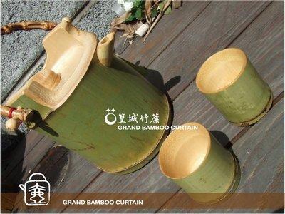 【篁城茶杯】竹節竹皮〔保青、煙燻-小〕天然素材台灣本土製作送禮、竹杯禮品、伴手禮