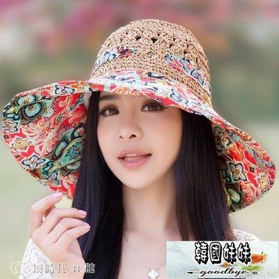 帽子 遮陽帽女夏天大沿透氣草帽防紫外線太陽帽戶外防嗮女韓版潮沙灘帽   【韓國妹妹】