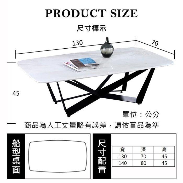 【凱迪家具】K23-04-2義式輕奢簡約風4.3尺蝴蝶腳陶板茶几/可刷卡