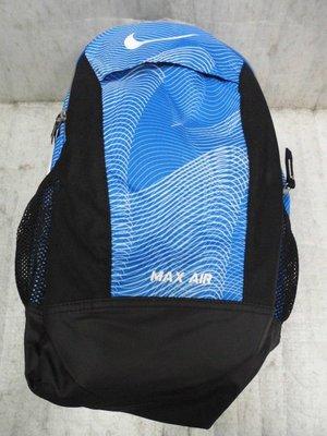 【n0900台灣健立最便宜】2017 NIKE-兒童MAX AIR氣墊後背包-BA4736-406/639(二選ㄧ)