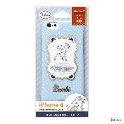 尼德斯Nydus~* 日本正版 迪士尼 小鹿斑比 硬殼 手機殼 藍色 水玉點點 4.7吋 iPhone6