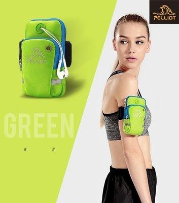 【露西小舖】Pelliot防潑水透氣手臂包跑步手機臂包運動手臂包路跑手臂包(適17.8*9.4cm以下手機,含手機保護套