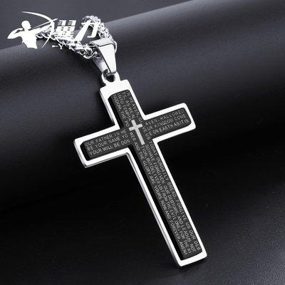 FEI日韓代購~翼力奇妙圣經文鈦鋼男士項鍊耶穌基督教十字架吊墜男掛墜霸氣時尚