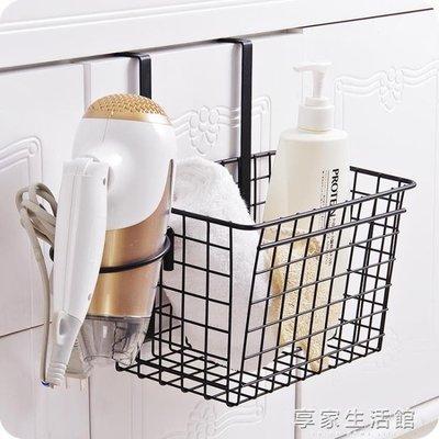 鐵藝櫥櫃收納掛籃廚房浴室門背收納籃 瀝水收納架調料架置物架-享家生活館