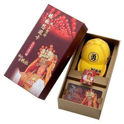 「白沙屯拱天宮媽祖悠遊卡」首次發行 限量「精裝版」-T32-M01