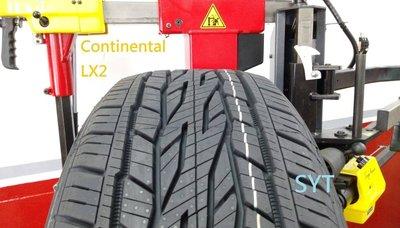 順元輪胎 Continental 德國馬牌 LX2 215/65/16 全系列 歡迎洽詢