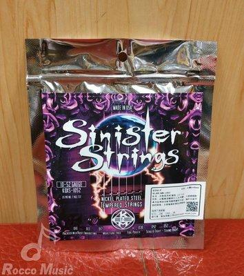 【羅可音樂工作室】Kerly美製冰火弦 電吉他 Sinister系列 (10-52)