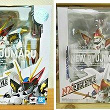 全新 兩盒 Nxedge Style 魔神英雄傳 日版 龍王丸 Unit & 行貨 新星龍神丸 NX-0034 0049 Robot Ryuoumaru 魂