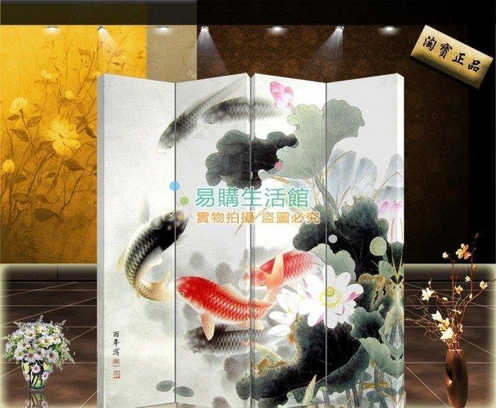 中式時尚家具屏風隔斷玄關家居時尚折屏酒店荷花鯉魚116【單扇防水】
