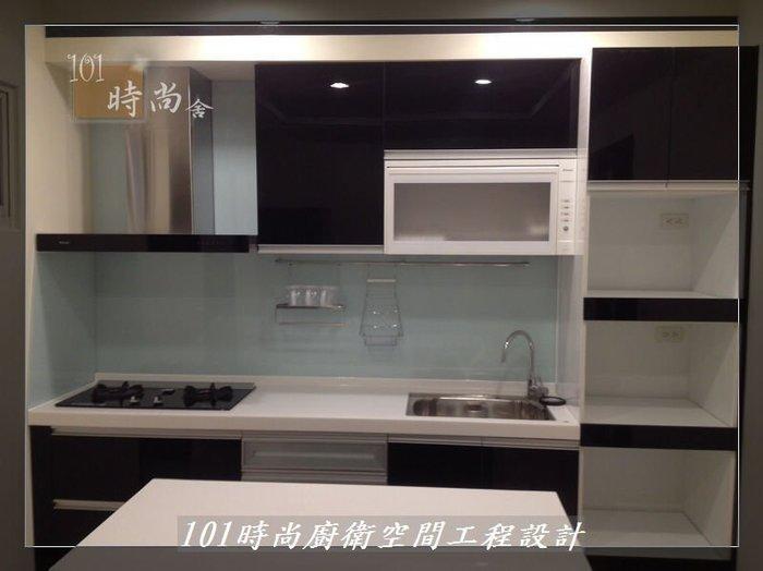 @林內倒T式排油煙機(高速馬達)沉穩黑觸控面板排油煙 RH-9120-廚具工廠直營-101時尚廚房設計特價