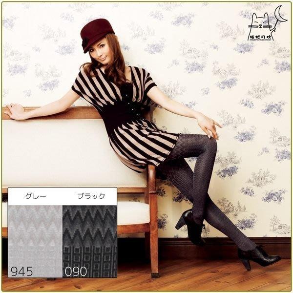 【拓拔月坊】福助 MOTESTO  秋冬 押切萌 200丹 銀蔥方塊格+齒紋 褲襪 日本製