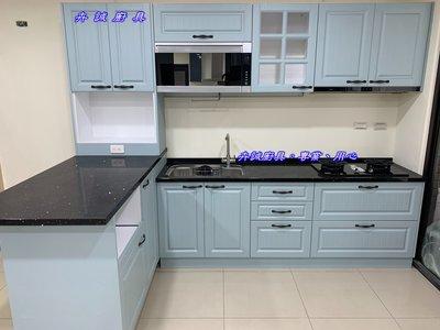 廚具流理台*卉誠廚具*即日起,凡訂製210cm以上,韓國人造石檯面上,下櫥,免費升級石英石枱面