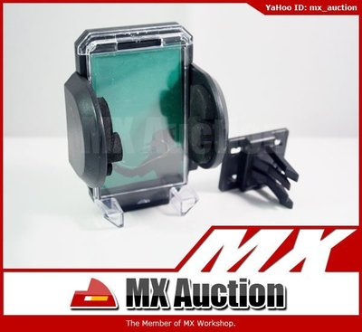 MX Auction - [VJ-002] 汽車 車用 冷氣 出風位 手機架 防滑架 多用途架 手提電話架 (黑色)