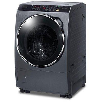 【全家家電】《享折扣》Panasonic NA-V130DDH 13公斤 滾筒式洗衣機 (洗脫烘)-晶燦銀