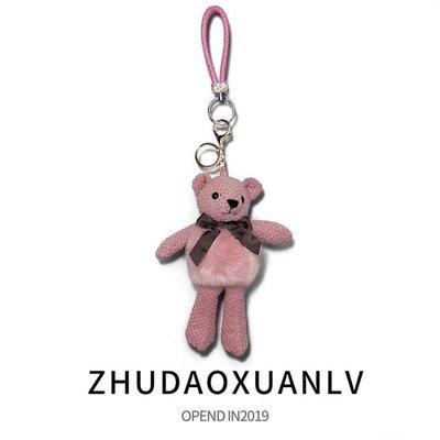 哆啦本鋪 掛飾毛絨小熊汽車鑰匙扣掛件男女創意汽車鑰匙鍊圈毛球包包小掛件 D655