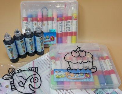【五旬藝博士】限量買一組送一組 玻璃彩繪隨意貼 23ML 小禮盒 (珠光組) 限量買一組送一組彩蔥組,還贈描邊筆!!