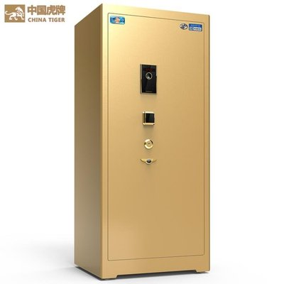 保險櫃1.5米家用辦公3c認證指紋密碼大型保險箱全鋼防盜新品   WD聖誕節快樂購