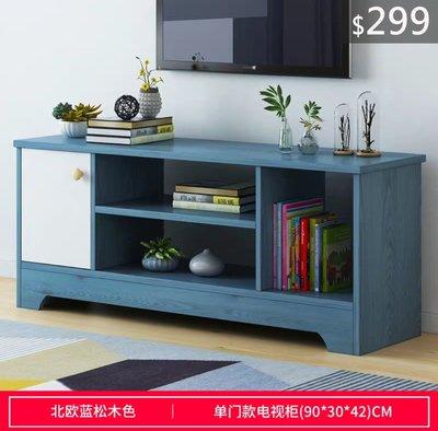 (訂貨價:$299)特價款:90cm寬 單門電視櫃 (90*30*45cm高)迷你電視機櫃 地櫃 組合牆櫃 TV Cabinet