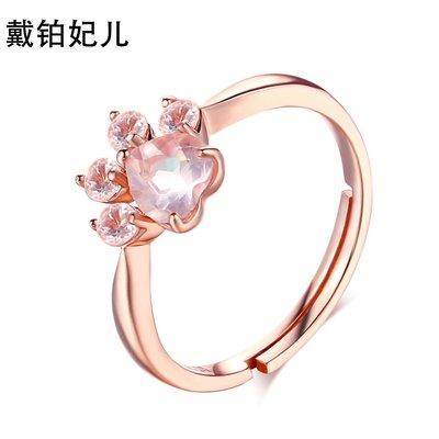 【潮包】戒指流行純銀彩寶首飾可愛貓爪形寶石鑲嵌韓版/韓國風