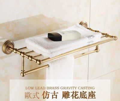 現貨 放衣架 復古 全銅 浴室廁所 毛...