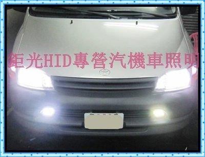 【鉅光HID】名片型40W汽車用HID 一組只要999元ELANTRA SONATA FIESTA FOCUS SWIFT ALTIS CAMRY YARIS VIOS MAZDA